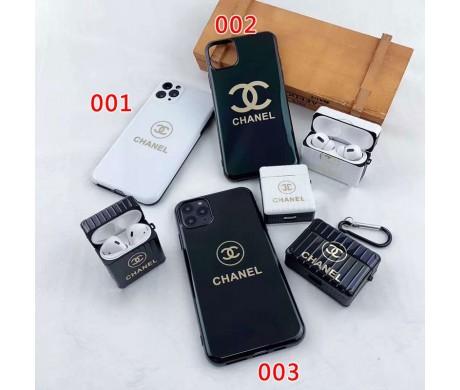 Ins風 Airpods pro Chanel ケース おすすめ 人気 ジョーダン ブランド Iphone 12ケース