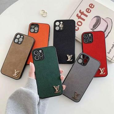 ルイヴィトンブランドコピーiphone12/12mini/12pro/12pro maxケース高品質ライチ柄iphone11/11pro/11pro maxケースファッションiphone x/xs/xr/xs maxケースシンプルiphone se2/8/7plus保護カバー