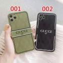 グッチブランドiphone12/12pro/12mini/12pro maxケース個性潮ファッションiphone11/11pro/11pro maxケースシンプルでおしゃれiphone xr/xs maxケース大人気iphone x/se2/8/7 plusケース