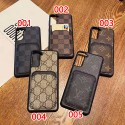 ルイヴィトンブランドGalaxy s21/s21+/s21ultraケースグッチカードポケット付きGalaxy s20/s20+/s20ultraケースビジネス潮流Galaxy s10/s10+/s9/s8保護ケース