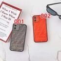 フェンディブランドシンプルiphone12/12pro max/12pro/12mini/13ケースFFモノグラム経典ロゴiphone11/11pro maxケースペアお揃いアイフォンx/xs/xs maxケース高品質iphone se2/8/7plusケース