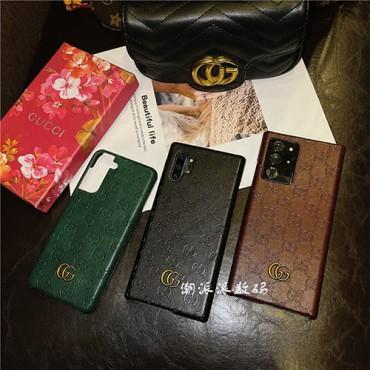 グッチ高品質iphone12/12pro max/12mini/12proケースコピーブランド簡約Gucci金具ロゴGalaxy S21/S21+/21ultra/s20+ケース高級感人気Galaxy note20/20+/20ultra/10/9ケース