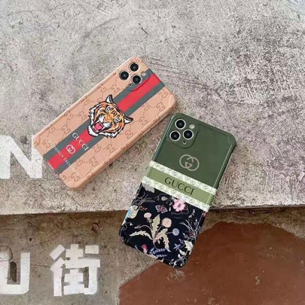 グッチブランド iphone12/12pro max/12 pro/12 miniケース かわいい女性向け iphone xr/xs maxケースレディース iphone xs/11/8 plusケース おまけつきモノグラム iphone11pro/11pro maxケース ブランド