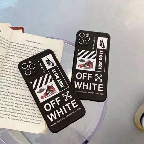 オフ-ホワイトブランド男女兼用人気iPhone12/12 pro/12 mini/12 pro maxケースナイキ個性潮iphone11/11pro max/11 proケース ファッションレディースiphonexs/xs max/x/xr/8/7plusケース おまけつき