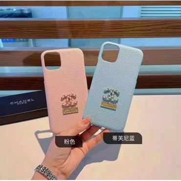シャネルiphone12/12pro max/12mini/12proケースおしゃれブランドiphone11/11pro maxケースファッション セレブ愛用iphone x/xr/xs/xs maxケース大人気iphone se2/8/7plusケース