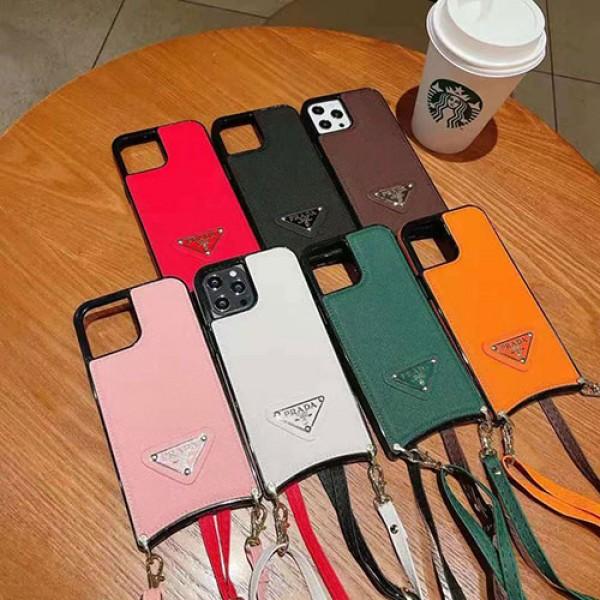 プラダブランドiphone12/12pro max/12pro/12miniケース高級感人気iphone 11/11pro/11pro maxケースストラップ付きiphone x/xr/xs/xs maxケース携帯便利iphone se2/8/7plusケース