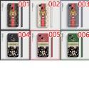 グッチブランドiphone13ケースかっこいい虎絵柄iphone13/13 proケースおしゃれ花柄phone13pro/13pro max保護カバー全面保護 人気iphone12/12pro/12pro maxケース