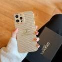シャネルブランドiphone13/13pro max/13pro/13miniケースファッションミルクティー色iphone12/12pro/12mini/12pro maxケース高級感人気iphone11/11pro maxカバー