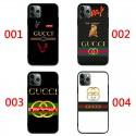 グッチ ブランドパロディ風iphone 12 /12 pro/12 mini/12 pro maxケース シュプリーム ビジネスメンズGalaxy s10/s20+/s20 ultraカバー全機種対応 HUAWEI Mate 30 Pro 5Gケース