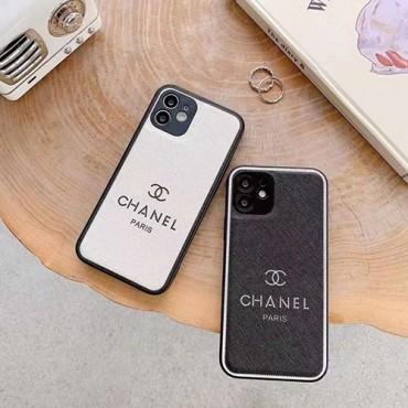 シャネル iphone 12/12 pro/12 pro maxスマホケースブランド韓国風 iphone11/11pro/11 pro maxケースコピーカバー簡約iphone xr/xs maxケースおしゃれiphone se2/8/7plusケース