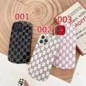 グッチ ブランド iphone12/12pro maxケース かわいいペアお揃い iphone11/11 pro/11 pro maxケースファッションins風 iphone 8/7 plus/se2ケース個性潮 iphone x/xr/xs/xs maxケース かわいい