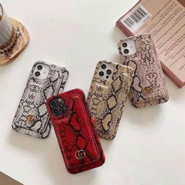 グッチ ブランド個性潮パロディ iphone 12 /12 pro/12 mini/12 pro maxケース ヘビ柄コピーiphone11/11pro maxケースカード ポケット付きスマホカバーiphone x/xr/xs/xs Maxカバー  高級 人気レディース iphone se2/8 /7plusケース ファッション経典 ブランド