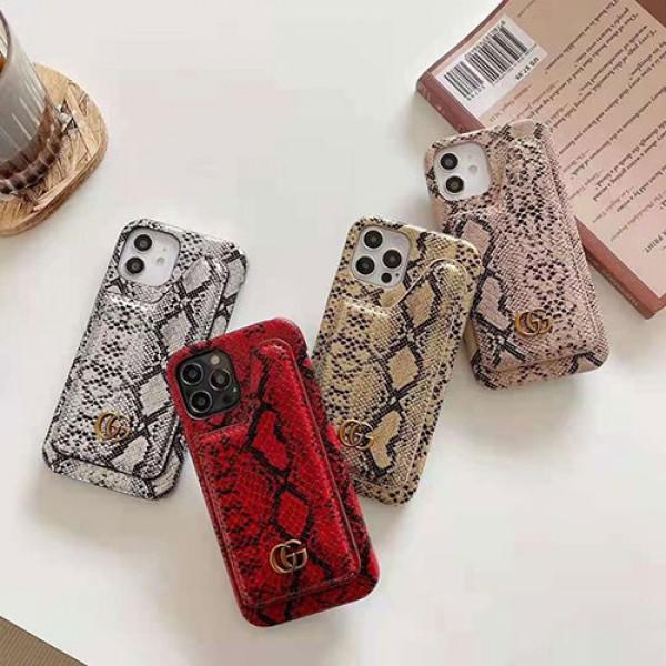グッチブランドiphone 13/13mini/13pro/13pro maxケース ファッション経典  iphone 12/12mini/12pro/12pro maxケースカードポケット付きiphone11/11pro max/11proケースブランド高品質レザーアイフォンx/xs/xs maxカバー