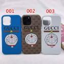 グッチ ブランド新品iphone 12 /12 pro/12 mini/12 pro maxケースかわいいちりん猫iPhone 11/11 pro/11 pro maxケース オシャレ人気iphone x/xs/xs maxケースブランドレディーズメンズiphone se2/8/7 plus携帯カバー