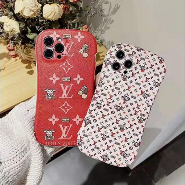 ルイヴィトン ブランド牛の模様iphone 12 /12 proケースオシャレ人気 iphone11/11pro/11pro maxケース個性ロゴiphone12 pro max/xs/xs maxケースLVブランド風iphone se2/8/7 plusケース