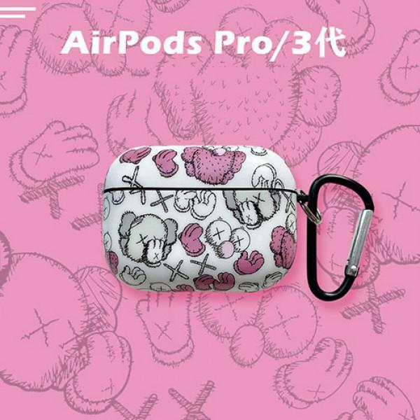 カウズ ブランドエアーポッズ プロ収納ケース防塵可愛い風Air Pods Proケースkaws保護Air Pods1/2/3ケース 耐衝撃 落下防止Air Pods Proケース