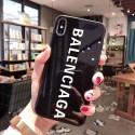 バレンシアガ ブランドIphone 12 Mini/12 Pro/12 Pro Max/12ケース男女兼用人気ブランドiPhone 11/11 pro/11 pro maxケースファッションガラスiphone x/xs/8/7/se2スマホケース