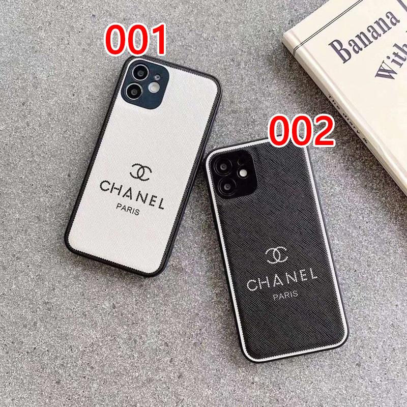 シャネルブランドiphone12/12promax/12pro/12mini/13ケース